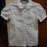 Блузка для девочки, Тюмень