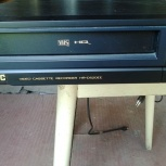 Продаётся видеокассетный магнитофон : JVC, Тюмень