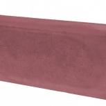 Бордюр ТЗБИ Односторонний Вибролитой 500х210х70 Кр, Тюмень