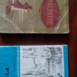Книги. Тургенев, Тюмень