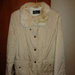 Женская куртка, Тюмень