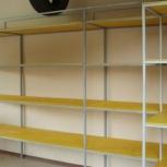 Металлические стеллажи в Тюмени в дом, в гараж, склад, цех, архив, Тюмень