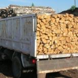 Отличные дрова-дрова ( сухие ), Тюмень