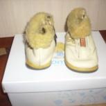 Ботинки д/с кожа утепленные, Тюмень