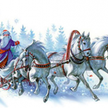 Дедушка Мороз и Снегурочка спешат поздравить вас!, Тюмень