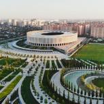 Переезд в Краснодар, Тюмень