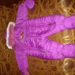Комбинезон зима с ножками и варежками 6-12 мес, Тюмень