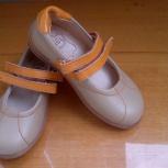 Туфли  кожаные (пр-во Испания),, Тюмень