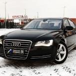 Аренда авто бизнес класса Audi A8 без водителя, Тюмень
