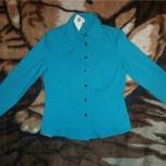 Новая блузка 46 размер, Тюмень