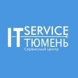 Профессиональный ремонт компьютеров и ноутбуков, Тюмень