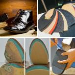 Реставрация кожаных изделий и ремонт в Тюмени, Тюмень