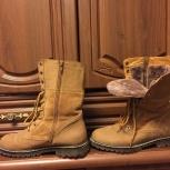 Женская зимняя обувь, Тюмень
