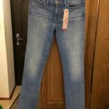 продам джинсы, Тюмень