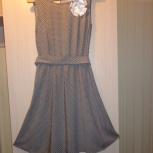 легкое платье, Тюмень