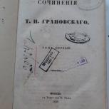 Продам старые книги, Тюмень