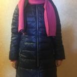 Женская зимняя куртка, Тюмень