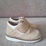 Ботиночки, Тюмень