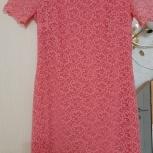 Платье для праздника, Тюмень