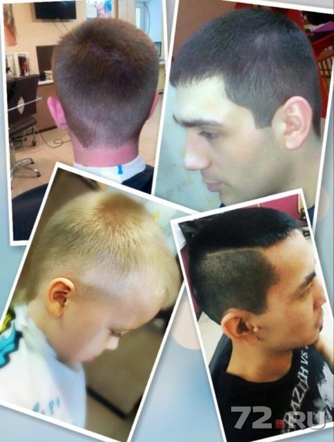 Парикмахерские курсы мужские стрижки