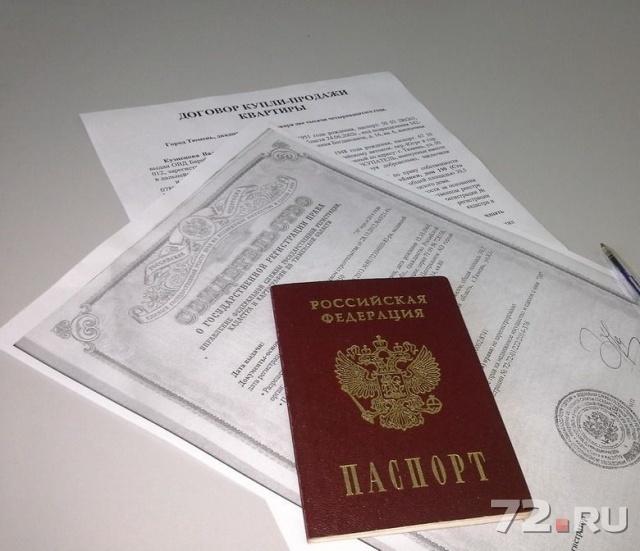 Пакет документов на дарственную