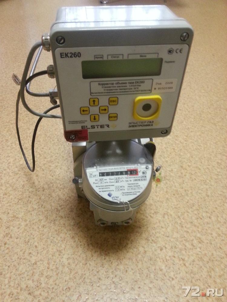 Комплекс для измерения количества газа СГ-ТК-Т1-800