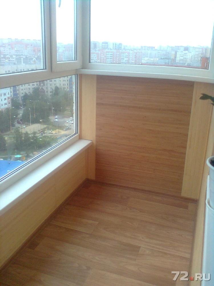 Детки! - утепление и отделка балконов, пластиковые окна..