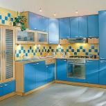 Узнай сколько стоит твоя кухня?, Тюмень