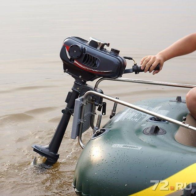 прохваты лодочный мотор