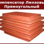 Линзовый компенсатор ПГВУ,  Однолинзовый компенсатор  ПГВУ, Тюмень