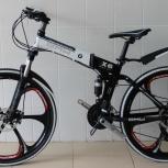 Складные велосипеды на литых дисках, Тюмень