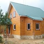 Строительство, дом из бруса в тюмени. Не переплачивайте, Тюмень