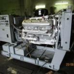 Дизельные генераторы (электростанции) от 10 до 500 кВт, Тюмень