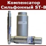 Осевые сильфонные компенсаторы СТ-Б, Тюмень
